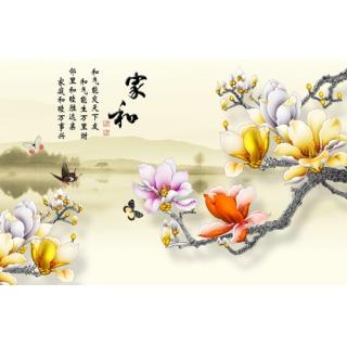中國書畫系列(147-2-WBH0401)