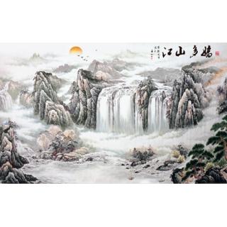 中國書畫系列(144-1-FWY3V0501)