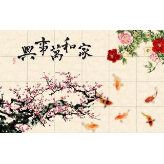 中國書畫系列(146-4-WBH0606)