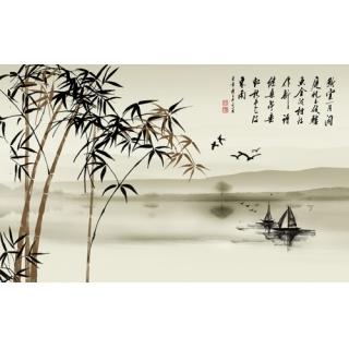中國書畫系列(137-FWY3V0536)