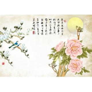 中國書畫系列(142-4-FWY3V0557)