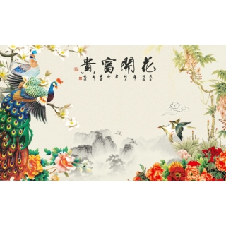 中國書畫系列(142-1-FWY3V0543)