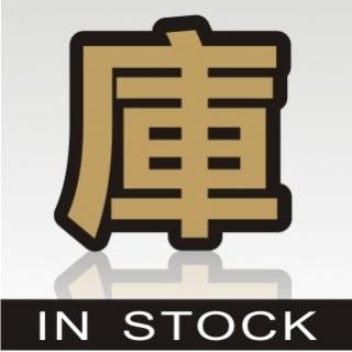 203庫存(In Stock)