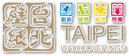 Taipei Wall Coverings Industrial Co., Ltd.