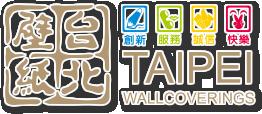 台北壁紙實業有限公司